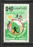 Maroc.1971 Ziua mondiala a copilului  MM.194