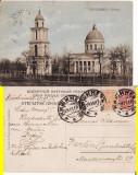 Basarabia , Moldova - Chisinau-Soborul-  rara, Circulata, Printata