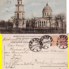 Basarabia, Moldova - Chisinau-Soborul- rara - Carte Postala Moldova 1904-1918, Circulata, Printata