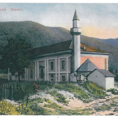 4216 - ADA-KALEH, Mosque - old postcard - unused - Carte Postala Oltenia 1904-1918, Necirculata, Printata