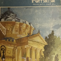 RWX 13 - MANUAL DE LIMBA SI LITERATURA ROMANA - CS XI - 1982 - PIESA DE COLECTIE - Manual scolar, Clasa 11