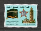 Maroc.1973 Ziua de nastere a profetului  MM.220, Nestampilat