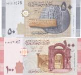 Bancnota Siria 50 si 100 Pounds 2009 - P112/ 113 UNC ( set 2 bancnote )
