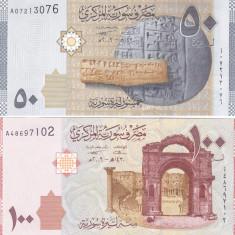Bancnota Siria 50 si 100 Pounds 2009 - P112/ 113 UNC ( set 2 bancnote ) - bancnota asia