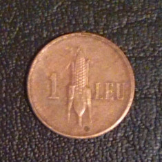 Moneda Romania 1 Leu 1941