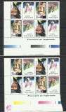Romania MNH 1997- LP 1432a x2x2 - Europa Povesti si legende Vlad Tepes - ocazie, Nestampilat