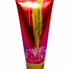 Body Cream - Ardour Seduction