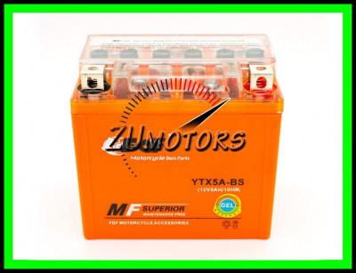 BATERIE 5AH 5A 12V 5 Amperi Acumulator 5 Ah cu GEL fara intretinere foto