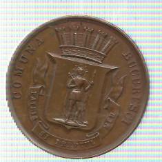 AMS - MEDALIA/ MARTURIE  SPRE AMINTIREA BOTEZULUI PRINCIPELUI CAROL 1893