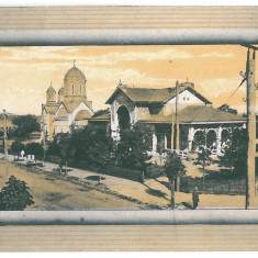 4220 - CALAFAT, Dolj, Church - old postcard - unused - Carte Postala Oltenia 1904-1918, Necirculata, Printata