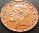 Moneda istorica 2 Bani - ROMANIA, anul 1900  *cod 696 --- A.UNC