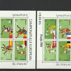 Romania MNH 1984- LP 1103 - Campionatul european de fotbal - cel mai ieftin - Timbre Romania, Nestampilat