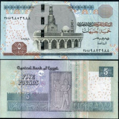 Egipt 2017 - 5 pounds UNC - bancnota africa