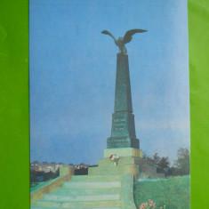 HOPCT 35115 BENDER/TIGHINA MONUMENTUL REGIMENT 55-MOLDOVA/BASARABIA-NECIRCULATA, Printata