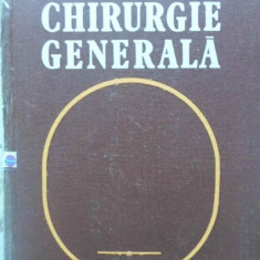 Chirurgie Generala - D.burlui C.constantinescu, 408982 - Carte Chirurgie