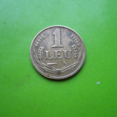 HOPCT 1 LEU 1947 [ 5 ] - Moneda Romania