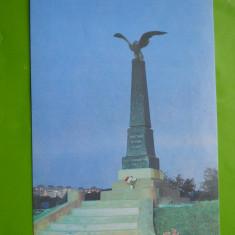 HOPCT 35131 BENDER/TIGHINA MONUMENTUL REGIMENT 55-MOLDOVA/BASARABIA-NECIRCULATA, Printata