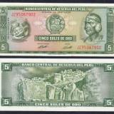PERU.  5 SOLES DE ORO 1974. UNC.