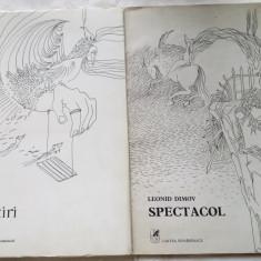 MIRCEA IVANESCU/FLORIN PUCA/LEONID DIMOV: AMINTIRI + L. DIMOV/F. PUCA: SPECTACOL - Carte poezie