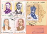 AVIS DE PRIMIRE,FRANCAT CU TIMBRE MAREA UNIRE SERIE + COLITA! 1994,ROMANIA.