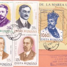 AVIS DE PRIMIRE, FRANCAT CU TIMBRE MAREA UNIRE SERIE + COLITA! 1994, ROMANIA.