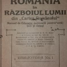 V. ARIFEANU -ROMANIA IN RAZBOIUL LUMII -PENTRU NEAM -EVREII TARII -DESPRE PACATE