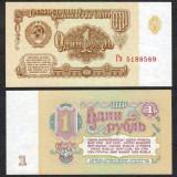 RUSIA - URSS. 1 RUBLA 1961. UNC.