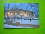 HOPCT 35155  TEATRUL DE OPERA SI BALET -CHISINAU-MOLDOVA/BASARABIA-NECIRCULATA, Printata