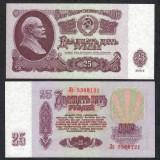 RUSIA - URSS. 25 RUBLE 1961. UNC.