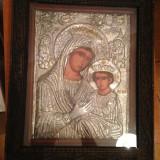 Icoana veche -Maica Domnului si Iisus Hristos - 2 - Tablou autor neidentificat, Natura, Ulei, Realism