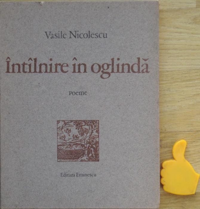 Vasile Nicolescu Intalnire in oglinda