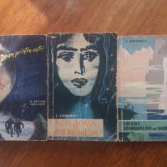 Lot 5 carti SF editura Tineretului / R2P2S - Carte SF