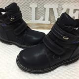 Bocanci imblaniti negri cu scai copii baieti fete OK SPTOR 31 35 36, Din imagine