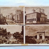 BUCURESTI-CARTE POSTALA ANII 40 - Carte postala tematica, Necirculata, Printata