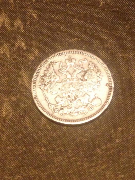 20 kopeici 1862
