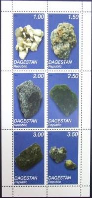 DAGESTAN (PL RUSIA) - MINERALE, 1998,  1 M/SH NEOBLITERATA - PLR 29 foto