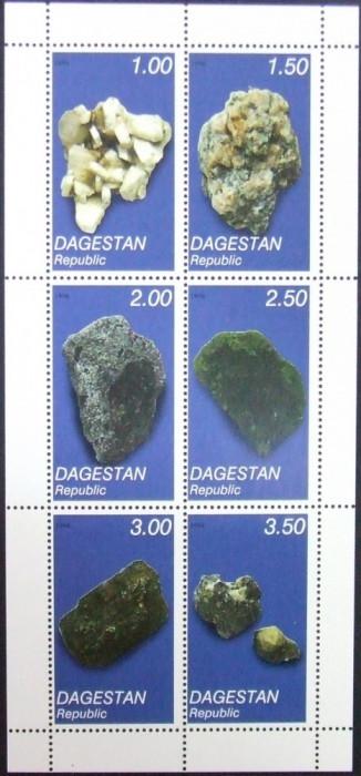 DAGESTAN (PL RUSIA) - MINERALE, 1998,  1 M/SH NEOBLITERATA - PLR 29