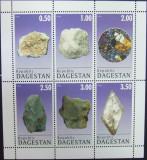 DAGESTAN (PL RUSIA) - MINERALE, 1998,  1 M/SH NEOBLITERATA - PLR 27