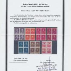 ROMANIA Ardealul de Nord 1944 Tg Mures serie scurta 7 timbre bloc 4 cu atest MNH - Timbre Romania, Nestampilat