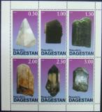 DAGESTAN (PL RUSIA) - MINERALE, 1998,  1 M/SH NEOBLITERATA - PLR 26