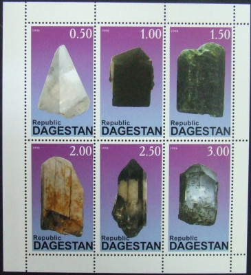 DAGESTAN (PL RUSIA) - MINERALE, 1998,  1 M/SH NEOBLITERATA - PLR 26 foto