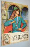 Dumitru Almas - Fata de la Cozia - 1966