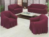 Set huse canapele si fotoliu 3.2.1. - Siclam