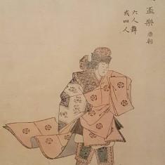 Pereche de stampe color - China