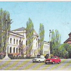 Bnk cp Bucuresti - Muzeul Antipa - circulata - Carte Postala Muntenia dupa 1918, Printata
