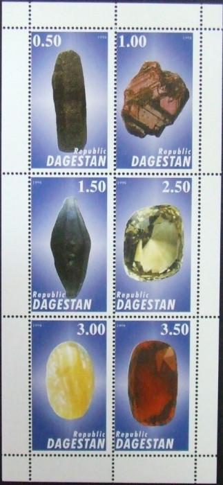 DAGESTAN (PL RUSIA) - MINERALE, 1998,  1 M/SH NEOBLITERATA - PLR 28