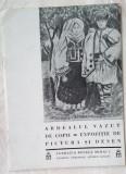 ARDEALUL VAZUT DE COPII: EXPOZITIE PICTURA SI DESEN (1944/FUNDATIA REGELE MIHAI)
