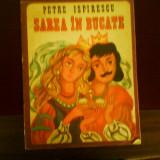 Petre Ispirescu Sarea in bucate, ilustr. Ion Panaitescu - Carte Basme