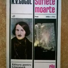 N. V. Gogol – Suflete moarte - Roman