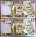 Lot/Set Bancnote 2 KWACHA - ZAMBIA: SERII CONSECUTIVE+NECIRCULATE   cod 433 A
